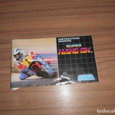 Videojuegos y Consolas: SUPER HANG-ON MANUAL INSTRUCCIONES ORGINAL JUEGO SEGA MEGADRIVE PAL ESPAÑA. Lote 203164870