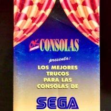 Videojuegos y Consolas: CATALOGO OK SUPER LOS MEJORES TRUCOS PARA LAS CONSOLAS SEGA MEGA DRIVE MASTER SYSTEM 1993 64 PAGINAS. Lote 209932607