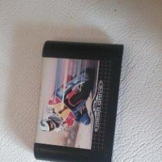 Videojuegos y Consolas: JUEGO SUPER HANG ON MEGA DRIVE DE SEGA. Lote 211961367