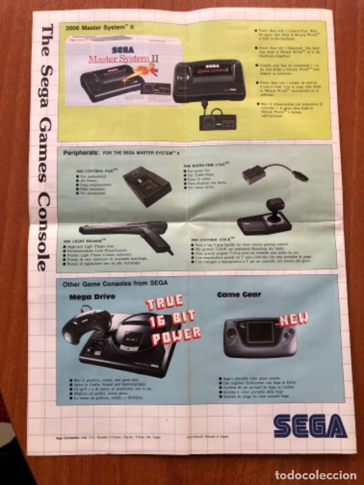 Videojuegos y Consolas: Antigua propaganda de de Sega - Foto 3 - 224163932