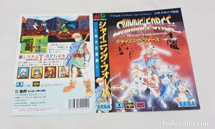 """CARÁTULA JAPONESA DE REEMPLAZO """"SHINING FORCE """" SEGA MEGADRIVE (Juguetes - Videojuegos y Consolas - Sega - MegaDrive)"""