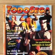 Videojuegos y Consolas: REVISTA TODO SEGA NÚMERO 28 - TODOSEGA. Lote 244013190