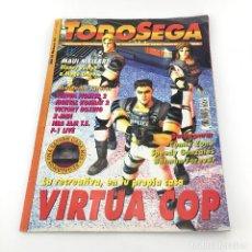 Videojuegos y Consolas: TODOSEGA 33 REVISTA VIDEOJUEGOS SEGA VIRTUA COP MAUI MALLARD FIGHTER 2 MORTAL KOMBAT 2 X-MEN NBA JAM. Lote 261664860