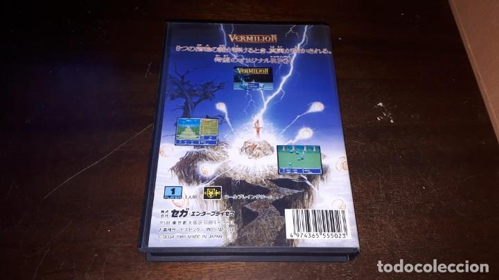 Videojuegos y Consolas: VERMILLION SEGA 1989 - Foto 2 - 263011890