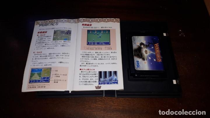 Videojuegos y Consolas: VERMILLION SEGA 1989 - Foto 5 - 263011890