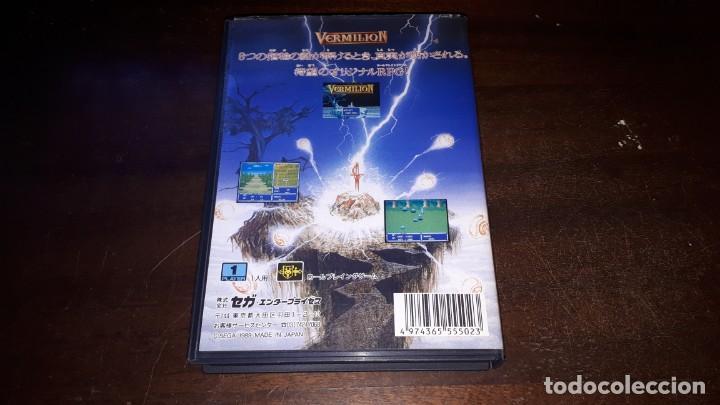 Videojuegos y Consolas: nº 2-Sega Mega Drive bermellón Japón Md-año 1989- - Foto 2 - 263012080