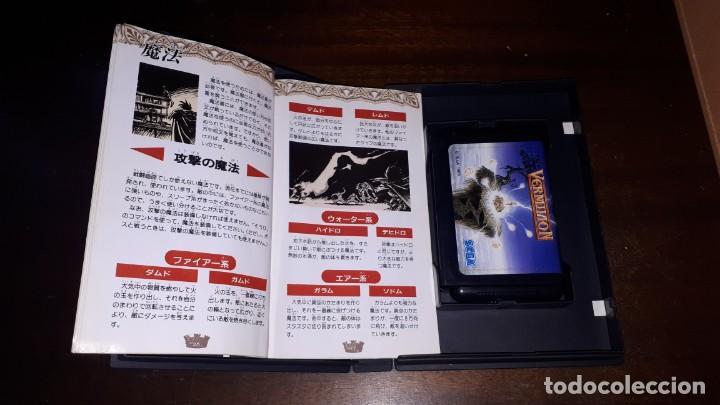 Videojuegos y Consolas: nº 2-Sega Mega Drive bermellón Japón Md-año 1989- - Foto 5 - 263012080