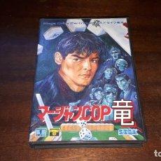 Videojuegos y Consolas: SEGA MEGA DRIVE MAHJONG POLICÍA RYU JAPÓN MD-1989. Lote 263012285