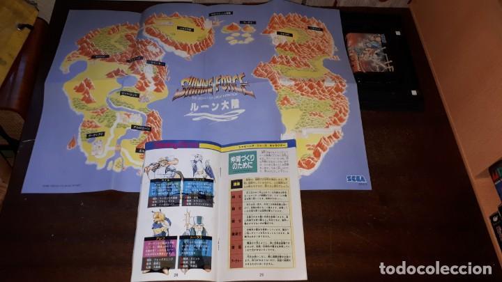 Videojuegos y Consolas: Brillante Fuerza el legecy de gran intención-1992 - Foto 5 - 263012420