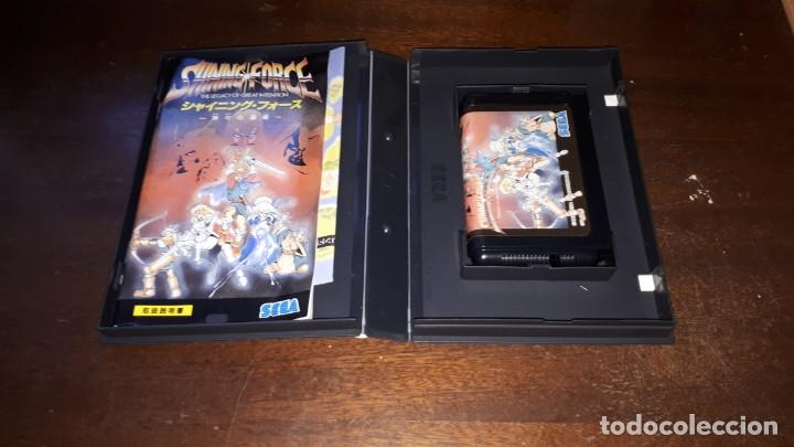 Videojuegos y Consolas: Brillante Fuerza el legecy de gran intención-1992 - Foto 8 - 263012420