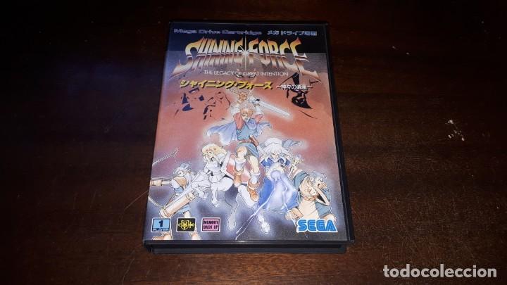 Videojuegos y Consolas: Brillante Fuerza el legecy de gran intención-1992 - Foto 9 - 263012420