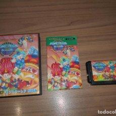 Videojuegos y Consolas: WONDER BOY III MONSTER LAND SEGA MEGADRIVE COMPLETO MEGA DRIVE JP. Lote 268592649