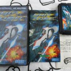 Videojuegos y Consolas: SEGA MEGADRIVE WHIP RUSH COMPLETO MEGA DRIVE JAPAN. Lote 278485228