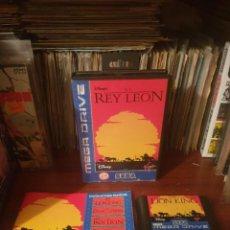 Videojuegos y Consolas: EL REY LEON / MEGADRIVE. Lote 294500918