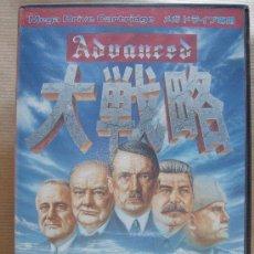 Videojuegos y Consolas: VIDEOJUEGO SEGA MEGADRIVE - JAPAN - ADVANCED - ¡¡¡ COMO NUEVO ¡¡¡. Lote 24469929