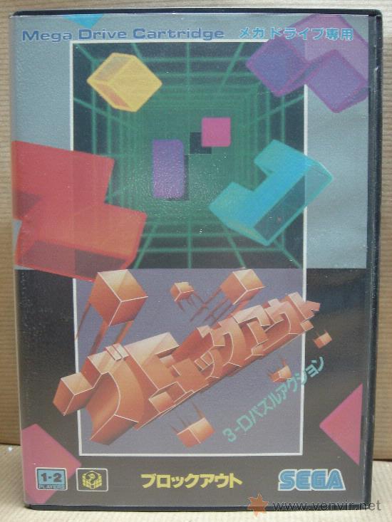 VIDEOJUEGO SEGA MEGADRIVE - JAPAN - BLOCKOUT ¡¡¡ COMPLETO Y COMO NUEVO ¡¡¡ VIDEO JUEGO BLOCK OUT (Juguetes - Videojuegos y Consolas - Sega - MegaDrive)