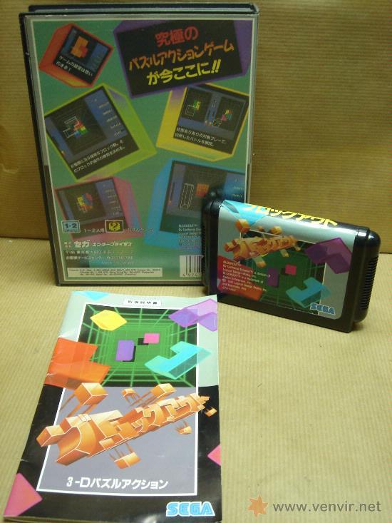 Videojuegos y Consolas: VIDEOJUEGO SEGA MEGADRIVE - JAPAN - BLOCKOUT ¡¡¡ COMPLETO Y COMO NUEVO ¡¡¡ VIDEO JUEGO BLOCK OUT - Foto 2 - 24469802