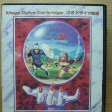 Videojuegos y Consolas: VIDEOJUEGO SEGA MEGADRIVE - JAPAN - MEGALOMANIA ¡¡¡ COMPLETO Y COMO NUEVO ¡¡¡. Lote 24469761