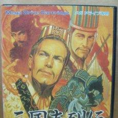 Videojuegos y Consolas: VIDEOJUEGO SEGA MEGADRIVE - JAPAN - SANGOKUSHI RETSUDEN ¡¡¡ COMPLETO Y COMO NUEVO ¡¡¡. Lote 24469957