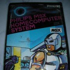 Videojuegos y Consolas: ANTIGUO JUEGO MSX DISC WARRIOR. Lote 24600513