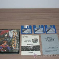 Videojuegos y Consolas: ALESTE 2 COMPLETO MSX MSX2 COMPILE. Lote 27068069