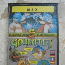 Videojuegos y Consolas: GAUNTLET - MSX - DE ERBE SOFTWARE. Lote 31329576
