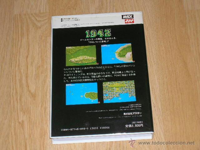 Videojuegos y Consolas: 1942 Completo MSX MSX2 Capcom como NUEVO - Foto 3 - 51034346