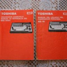 Videojuegos y Consolas: MSX TOSHIBA HX-10 MANUAL DE REFERENCIA - MANUAL DEL USUARIO. Lote 43706738