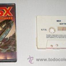 Videojuegos y Consolas: MSX SOFTWARE NUMERO 8 - GTS [MSX]. Lote 45105928