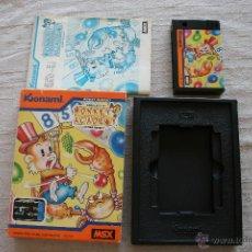 Videojuegos y Consolas: MONKEY ACADEMY MSX KONAMI COMPLETO. Lote 45209772