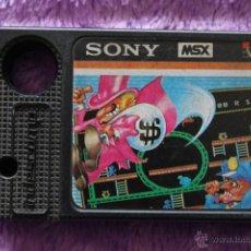 Videojuegos y Consolas: JUMP COASTER MSX SONY HIT BIT. Lote 48627270