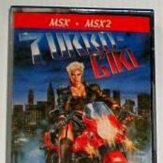 Videojuegos y Consolas: TURBO GIRL [DINAMIC SOFTWARE] 1988 [MSX]. Lote 43344150