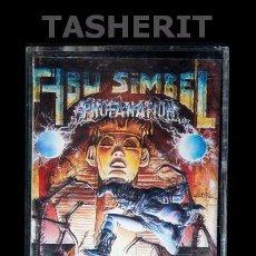 Videojuegos y Consolas: ABU SIMBEL PROFANATION - MSX MSX2 CINTA CASETE VERSION ESPAÑOLA DINAMIC JUEGO CASETTE. Lote 52069829