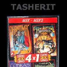 Videojuegos y Consolas: ABU SIMBEL PROFANATION PHANTOMAS COBRAS ARC CAMELOT WARRIORS - MSX MSX2 CINTA CASETE DINAMIC ESPAÑOL. Lote 52109808