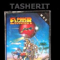 Videojuegos y Consolas: EL PODER OSCURO - MSX MSX2 CINTA CASETE VERSION ESPAÑOLA ZIGURAT CASETTE RETRO ARCADIA. Lote 52122060