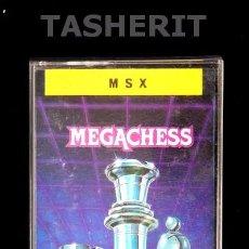 Videojuegos y Consolas: MEGACHESS - MSX MSX2 CINTA CASETE VERSION ESPAÑOLA IBER SOFT CASETTE RETRO MCM. Lote 52122369