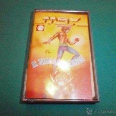 Videojuegos y Consolas: JUEGO MSX EL TRAGAMANZANAS. Lote 52347042
