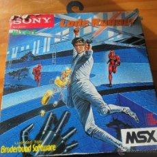 Videojuegos y Consolas: LODE RUNNER - JUEGO VIDEOCONSOLA PHILIPS MSX PAL ESPAÑA - COMPLETO --. Lote 53115338