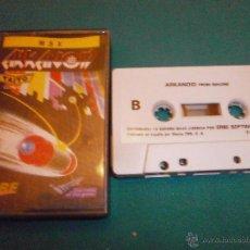 Videojuegos y Consolas: JUEGO MSX ARKANOID. Lote 53303748