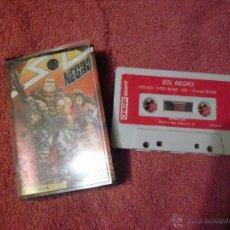 Videojuegos y Consolas: MSX SOL NEGRO 1983. Lote 53869902