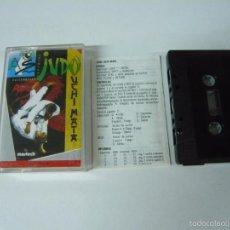 Videojuegos y Consolas: UCHI MATA - JUDO - MSX - CASSETTE - CLÁSICO - RETRO VINTAGE. Lote 57499564