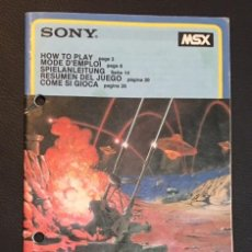 Videojuegos y Consolas: MANUAL DE INSTRUCCIONES ORIGINAL DEL CARTUCHO JUEGO PARA ORDENADOR MSX SONY HIT BIT SENJYO. Lote 58118963