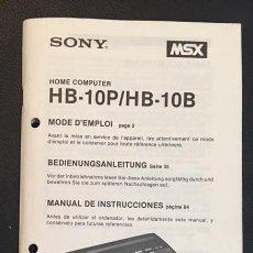 Videojuegos y Consolas: MANUAL DE INSTRUCCIONES ORIGINAL DEL ORDENADOR SONY MSX HIT BIT HB-10P HB-10B. Lote 58118998