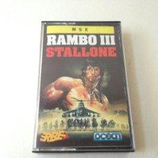 Videojuegos y Consolas: RAMBO III MSX/JUEGO PARA ORDENADOR MSX RAMBO 3. Lote 58997520