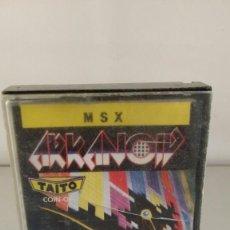 Videojuegos y Consolas: JUEGO MSX CASSETTE - ARKANOID. Lote 61364979