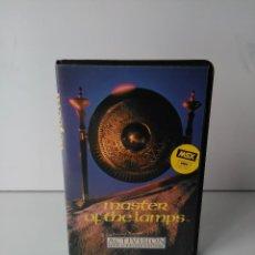 Videojuegos y Consolas: MASTER OF THE LAMPS PARA MSX. Lote 72124543