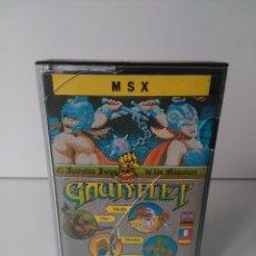 Videojuegos y Consolas: GAUNTLET PARA MSX CINTA CASETTE. Lote 72137975