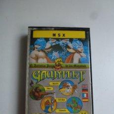 Videojuegos y Consolas: GAUNTLET ERBE MSX. Lote 72297335