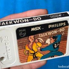 Videojuegos y Consolas: JUEGO MSX TAEKWON-DO - PHILIPS MSX - PRODUCIDO POR MICROBYTE - RARO. Lote 76756795