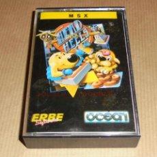 Videojuegos y Consolas: HEAD OVER HEELS - JUEGO MSX - NUEVO SIN USAR. Lote 78174729